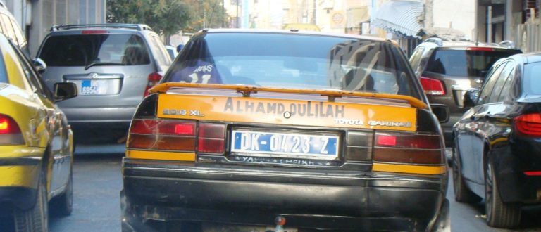 Article : Au Sénégal, les taxis ont une queue
